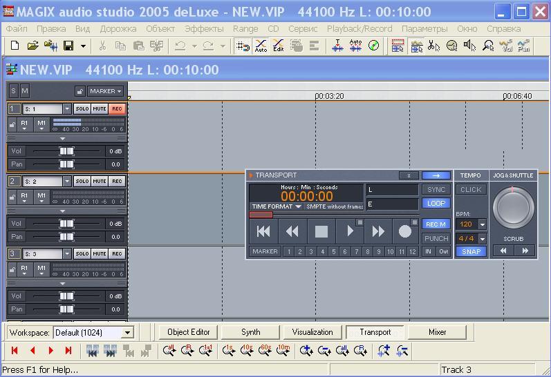 Magix music studio 2005 deluxe pkvp scoopfiles for Music studio design software