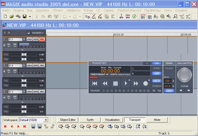 Magix music studio 2005 deluxe pkvp scoopfiles for Recording studio design software